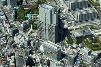 Tokyoakasaka190111