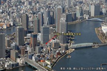 Tokyotsukishima190113
