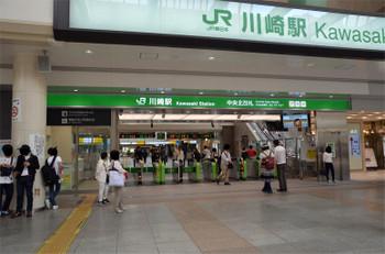 Kawasakijr190124