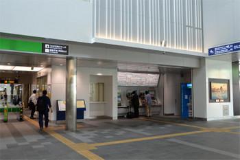 Kawasakijr190172