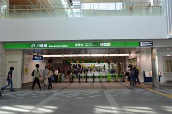 Kawasakijr190174