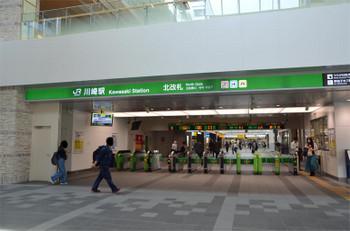 Kawasakijr190175