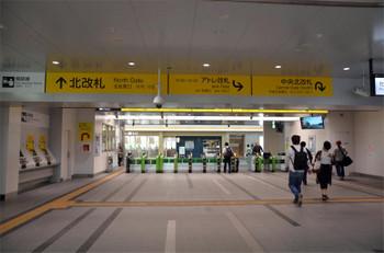 Kawasakijr190177