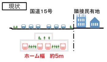 Tokyosengakuji190112