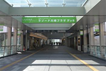 Kawasakijr190191