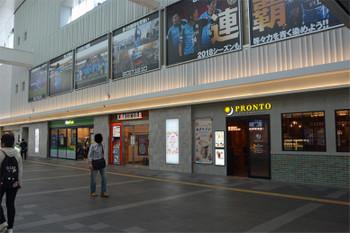 Kawasakijr190196