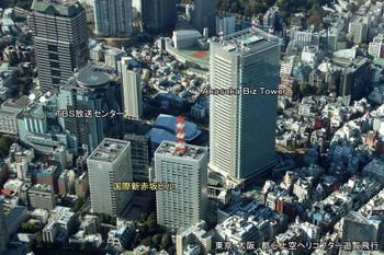 Tokyoakasaka190151