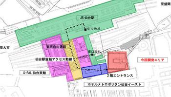 Sendaijr190213
