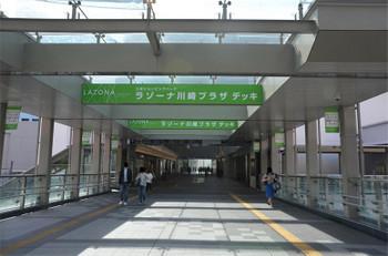 Kawasakijr1901131