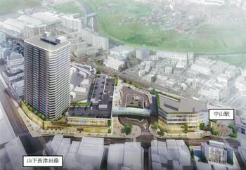 Yokohamanakayama190211