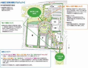 Kawasakikingskyfront190114