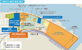 Kawasakikingskyfront190115