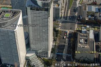 Tokyoharumi190211