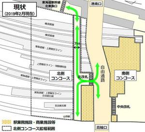Tokyoshinagawa190253