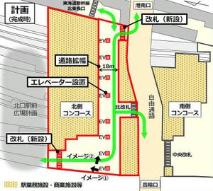 Tokyoshinagawa190254