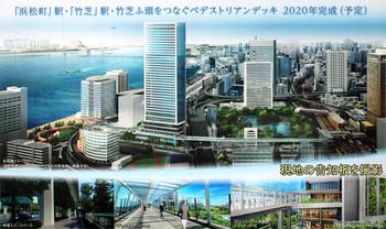 Tokyotakeshiba190351