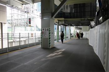 Tokyoshibuyajr190315