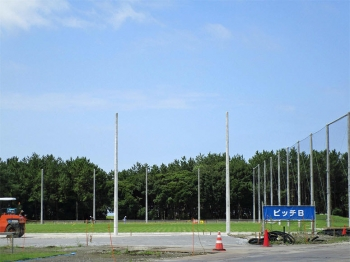 Chibajfa190713