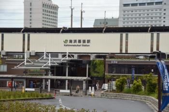 Chibamakuhari190715