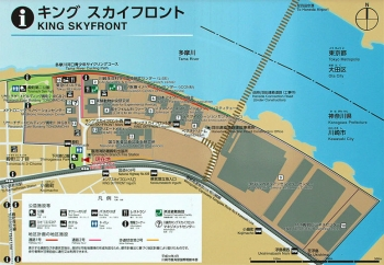 Kawasakikingskyfront190421