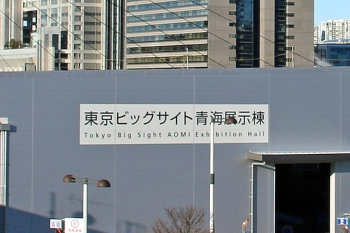 Tokyobigsight190418