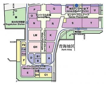 Tokyodaiba190813