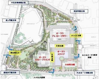 Tokyohotelokura1190412