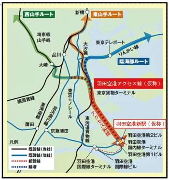 Tokyojr71