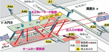 Tokyokachidoki190512