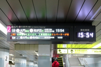 Tokyokachidoki190519