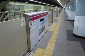 Tokyokachidoki190523
