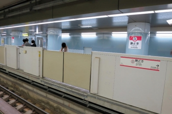 Tokyokachidoki190524