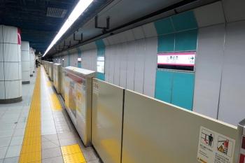 Tokyokachidoki190528