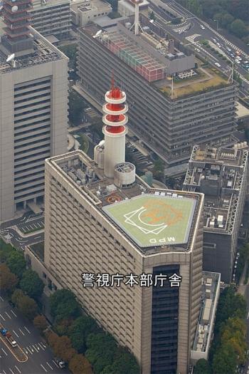 Tokyometrotokyo190911