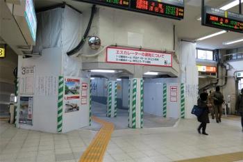 Tokyoochanomizu190420
