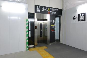 Tokyoochanomizu190422