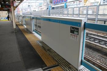 Tokyookachimachi190613