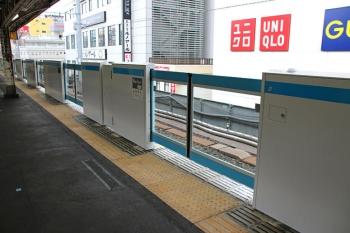 Tokyookachimachi190617