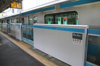 Tokyookachimachi190618
