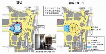 Tokyoshinjuku190923
