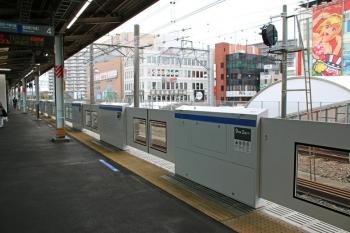 Tokyoshinkoiwa190613