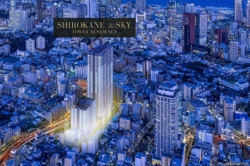Tokyoshirokane190511