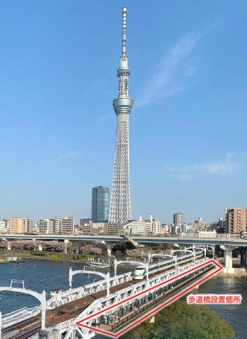 Tokyoskytree190714