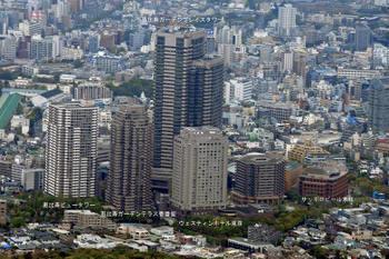Tokyosteel2