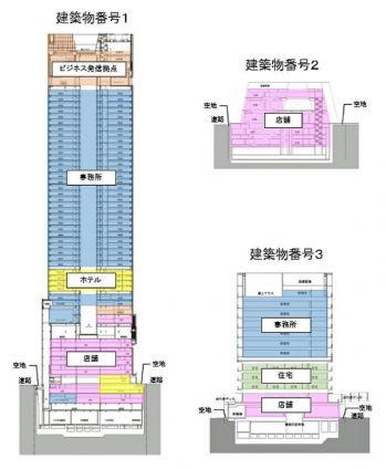 Tokyotoranomon190384