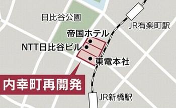 Tokyouchisaiwai190712