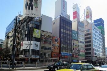 Tokyoyaesu190915