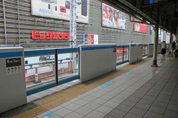Tokyoyurakucho190613