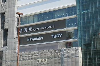 Yokohamajr190614