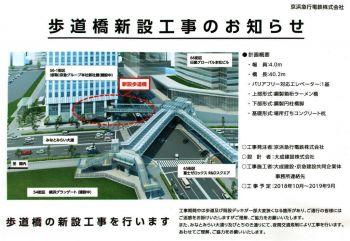 Yokohamamm21190437